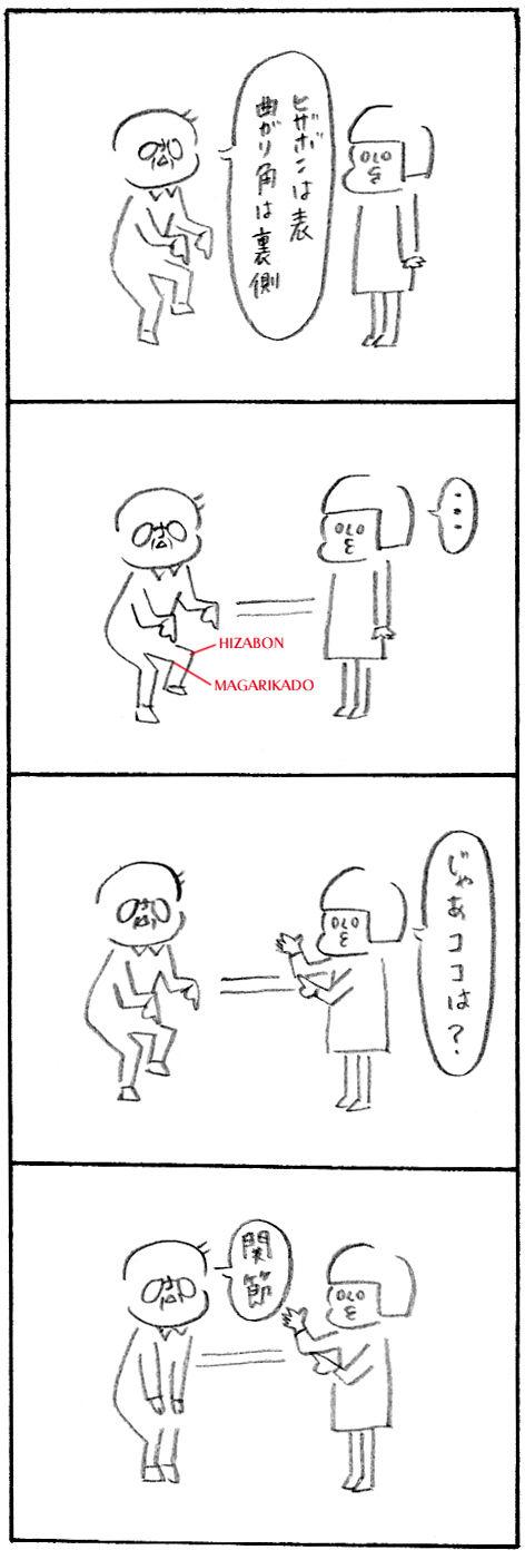 【育児関係ない日記】曲がり角2