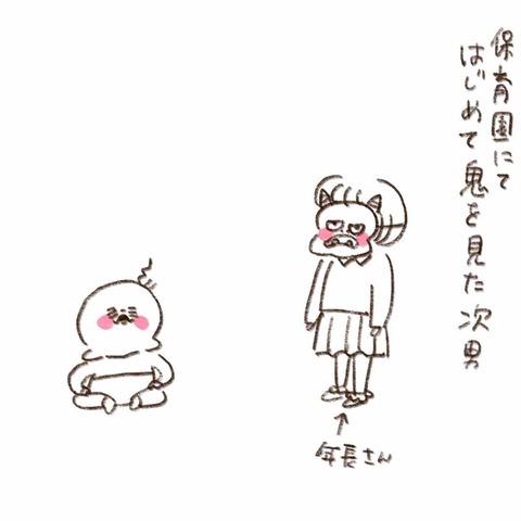 IMG_4758