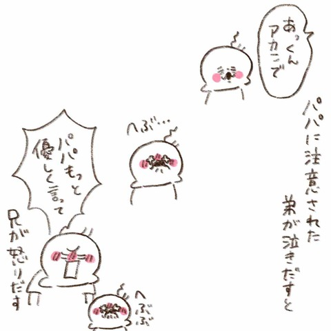 IMG_4311