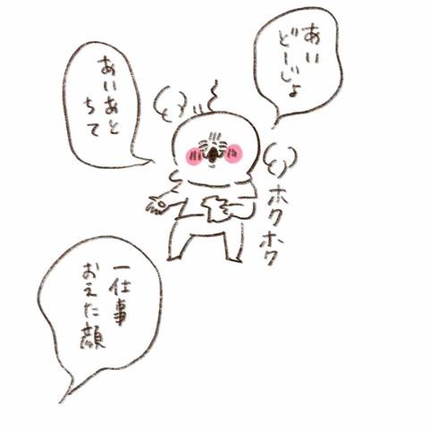 IMG_5261