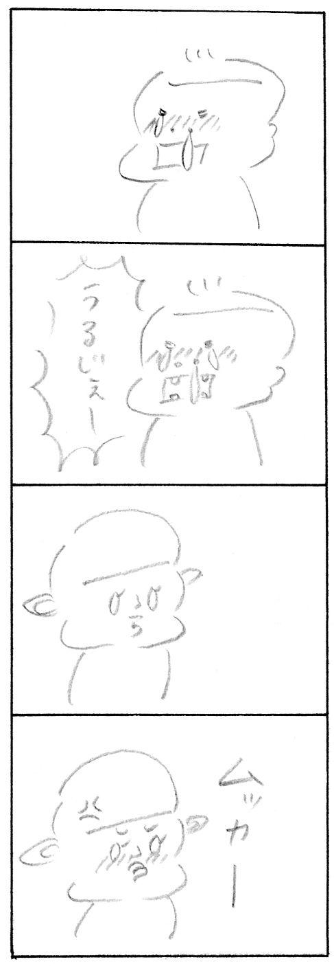 【育児関係ない日記】しんちゃん5