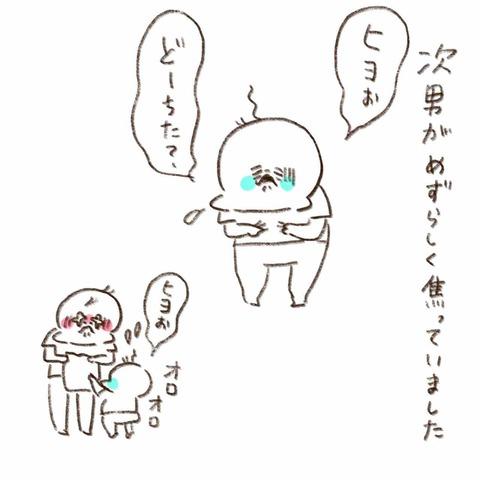 IMG_5288