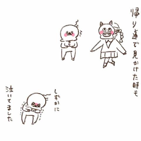 IMG_4761