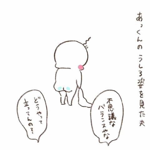IMG_4609