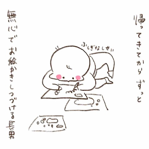 IMG_5958