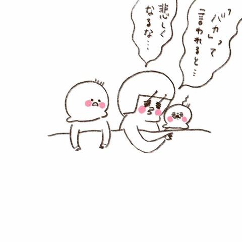 IMG_4763