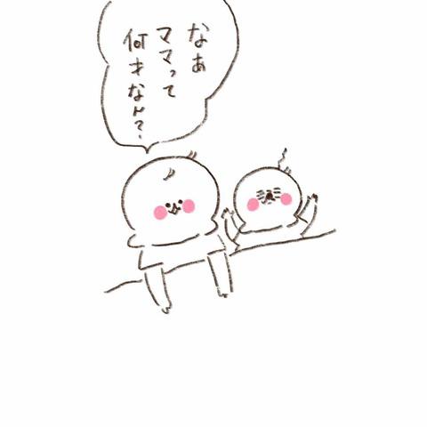 IMG_5631