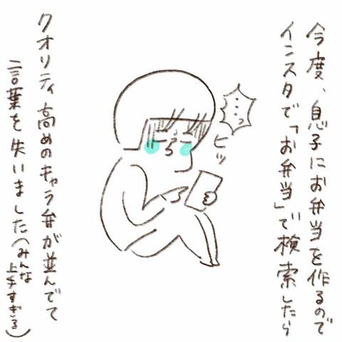 IMG_4465