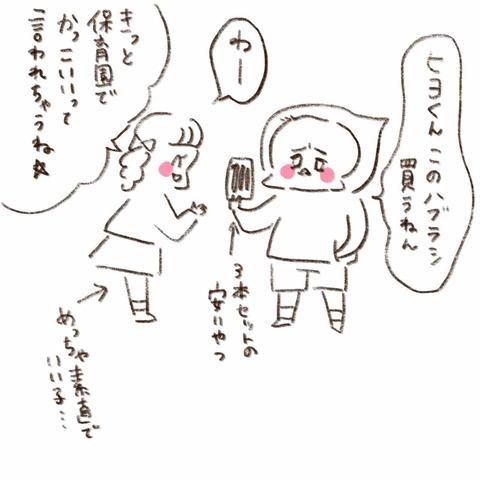 IMG_4516