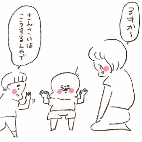 IMG_6676