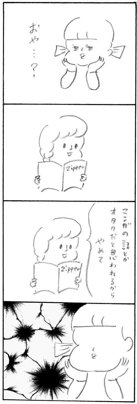【育児関係ない日記】友達のほうが先に2