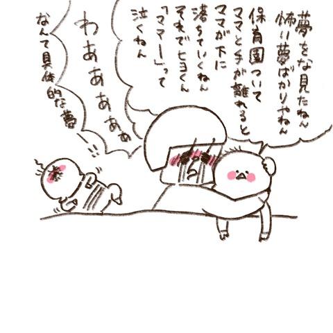 IMG_4648