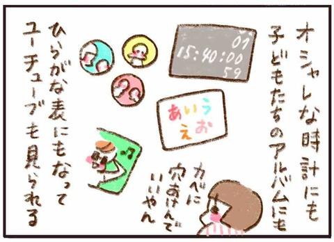 IMG_4372