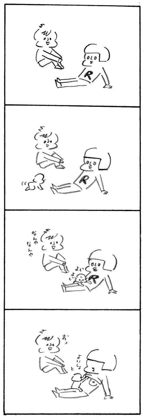【育児日記50】ドリンクバー1