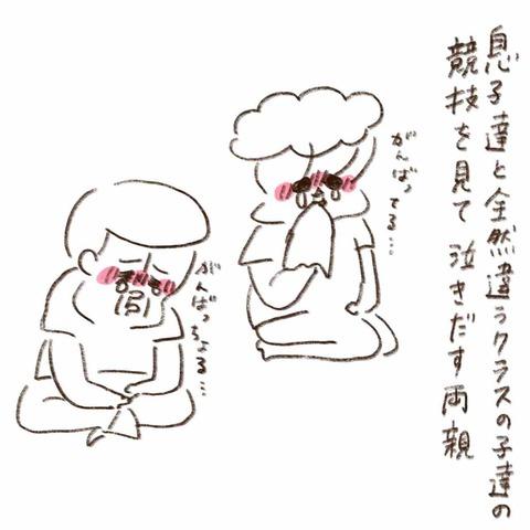 IMG_5671