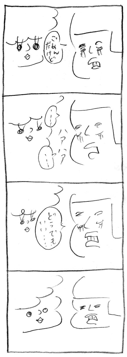 【妊娠日記40】陣痛中に描きました2