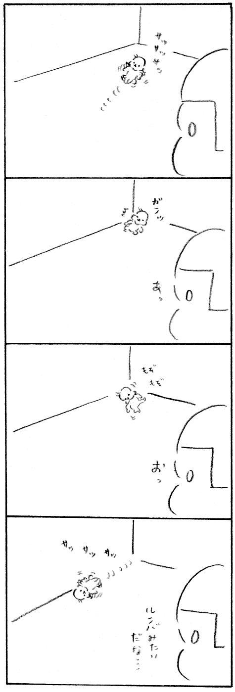 【育児日記31】息子の移動手段2