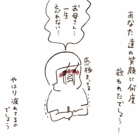 IMG_6575
