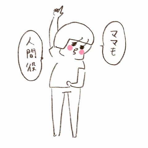 IMG_5745