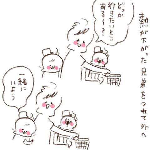 IMG_4339
