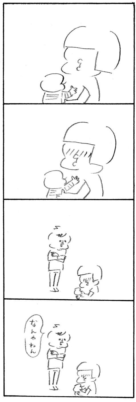 【育児関係ない日記】勘違い4