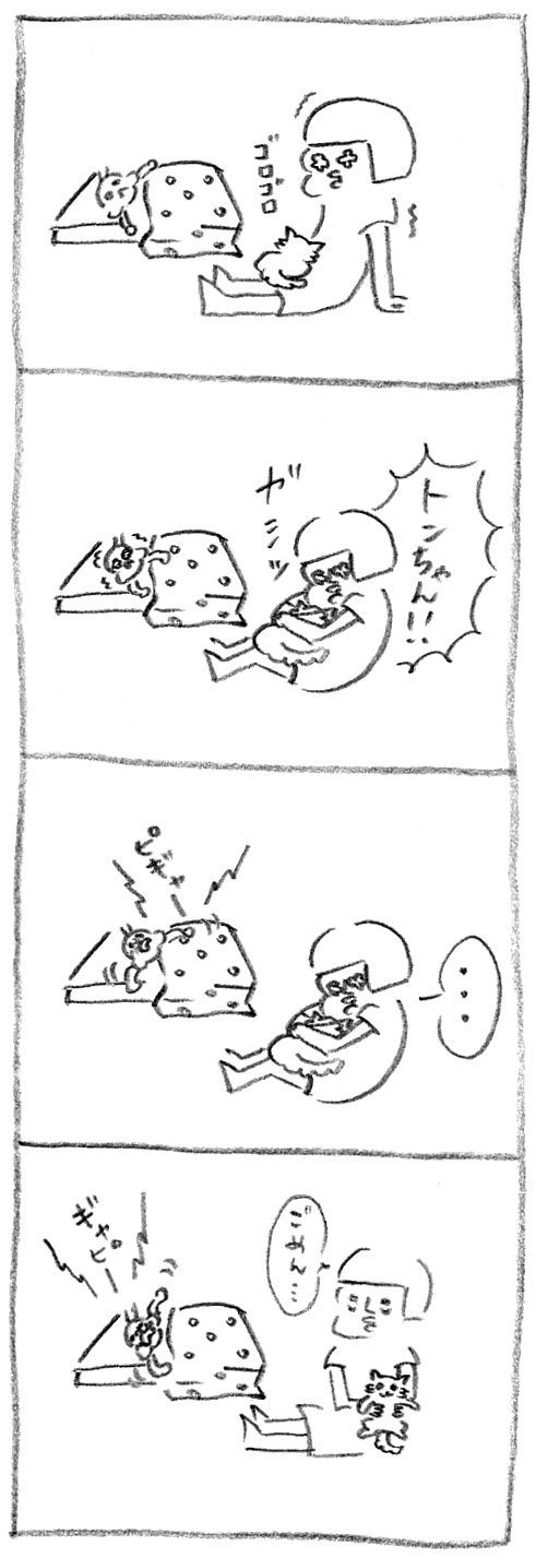 【育児日記10】苦渋の選択2