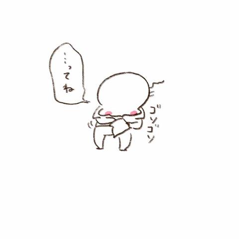 IMG_5260