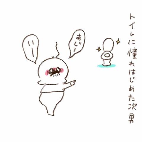 IMG_4794