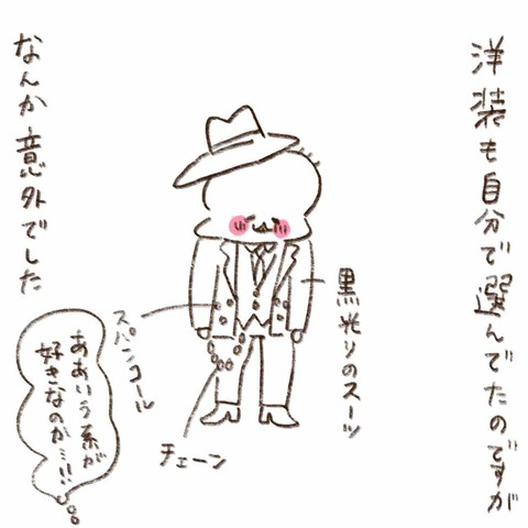 IMG_4523