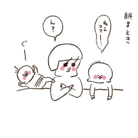 IMG_4644