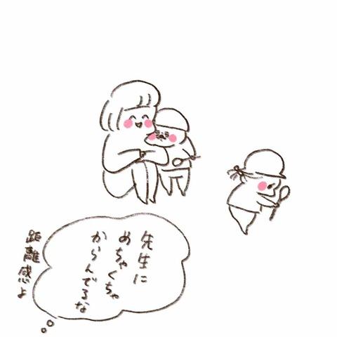 IMG_4904