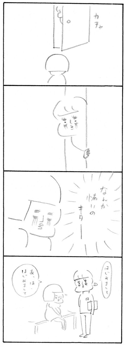 【妊娠日記エピソードゼロ】乳首マッサージ2