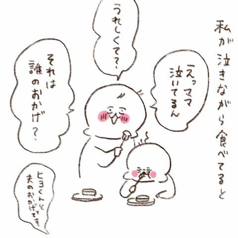 IMG_6606