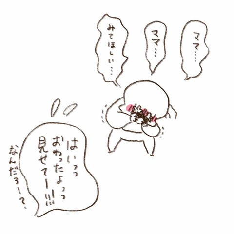 IMG_5887