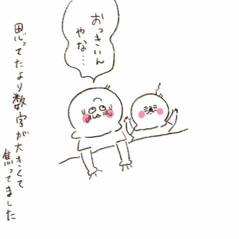 IMG_5634