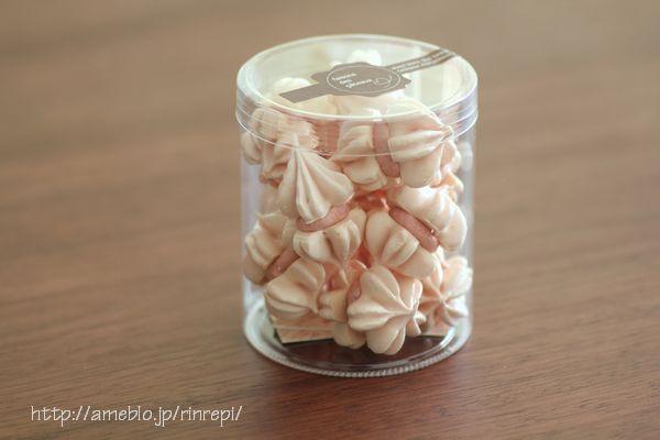 ストロベリーメレンゲチョコサンド
