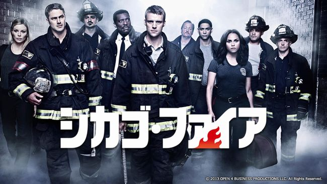 program-top-chicagofirea