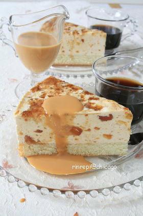 キャラメル三昧ムースケーキ