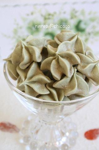 焼き菓子 抹茶メレンゲ