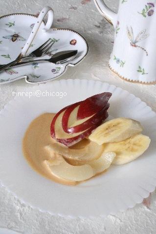 フルーツにチーズキャラメルソースでおしゃれなデザート
