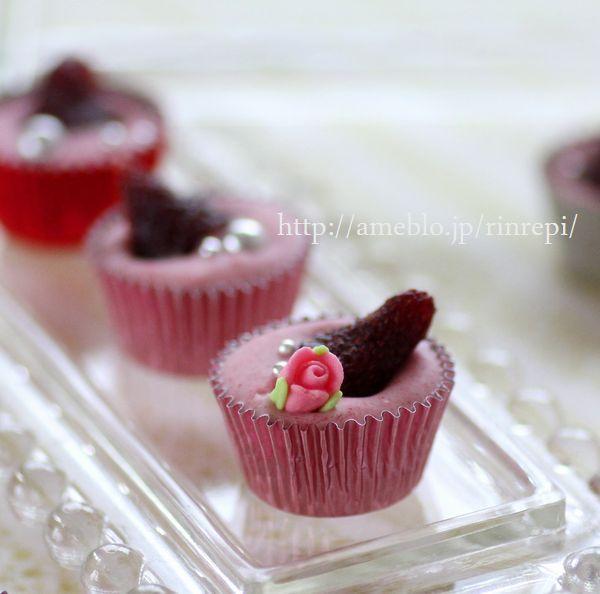 ミルキーストロベリーミニチュアカップチョコレート