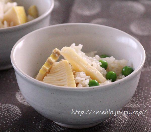勇気凛りん料理とお菓子 rinrepi☆-クリックで大きくなります。