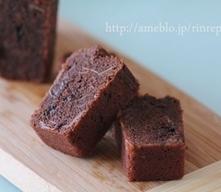 チョコとアーモンドの米粉バターケーキ