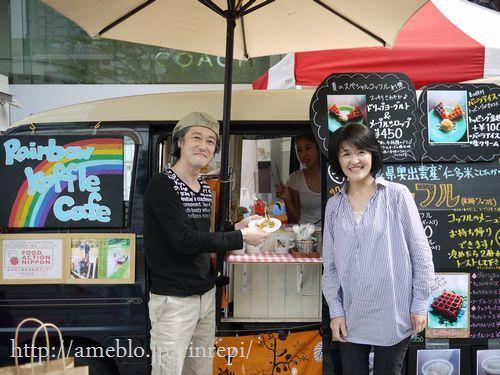 $勇気凛りん料理とお菓子 rinrepi☆-クリックで拡大