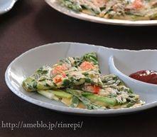 米粉使用 韮と葱のエビちぢみ