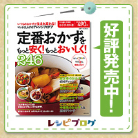 $勇気凛りん料理とお菓子 rinrepi☆