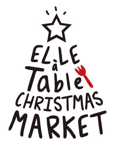 12-3-4-ELLE-a-table_image_size_372_x