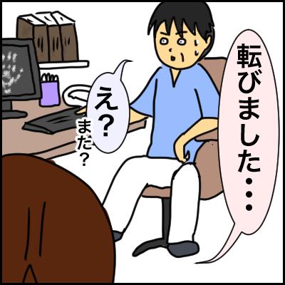 34069EB0-58C1-48F2-9AA1-E50C0E3C71F7