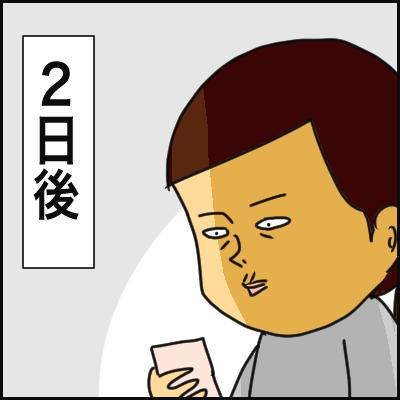 3D9CD8DB-5DF1-4C36-93B6-F5A1FA4CA025