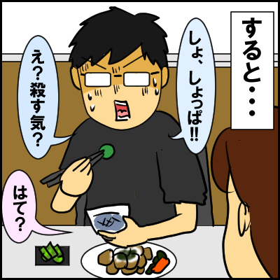 kyuri5